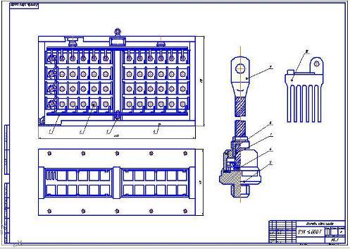 Выпрямительная установка ВУК-