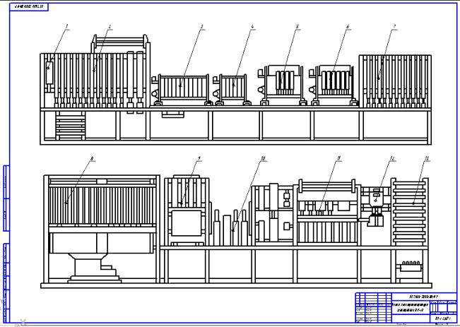 электровоза ВЛ-10