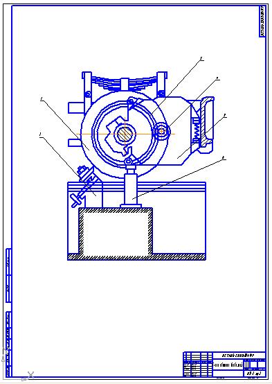 Схема обточки колесных пар без