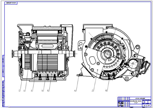 Чертеж тягового двигателя