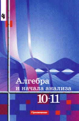 Целые Рациональные Числа Учебник