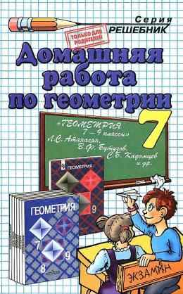 Что читать дошкольнику 6-7 лет