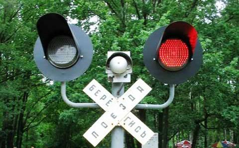 переездный светофор