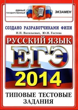 водительские права нового образца 2014 украина фото