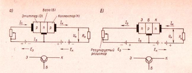 Схемы транзисторов и их