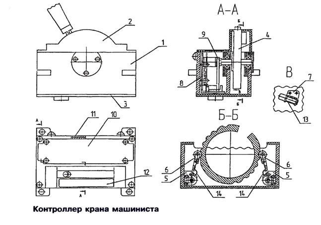Кран машиниста 130 контроллер